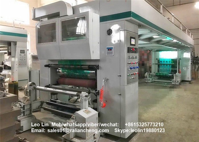 Auto Splicing Roll To Roll Lamination Machine , Offset Lamination Machine High Strength Production